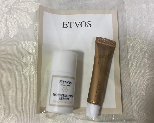 &ROSY 2020年 11月号 ETVOS 3