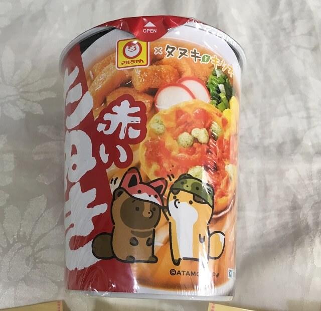 セブン限定 タヌキとキツネ 2