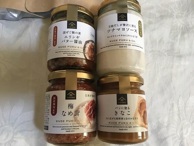 久世福商店 福袋3