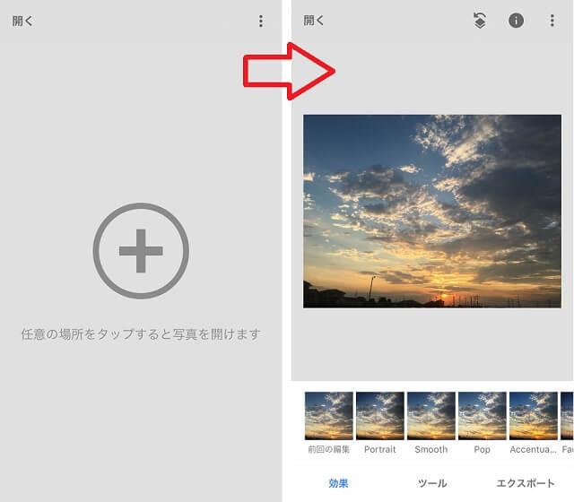 写真-加工-HDR風-4